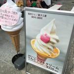 信州りんご菓子工房 BENI-BENI - 店頭の看板