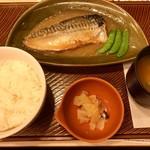 ガスト - さば味噌煮定食