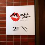 MushaMusha -