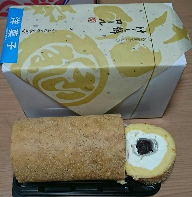 小島屋 - けし餅ロール
