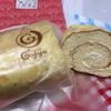 五城洋菓子店 - 料理写真:タマゴロール1/2 495円。