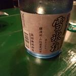 JI-HOUSE - 【2017.8.16(水)】冷酒(雪氷柱・山形県・300ml)700円