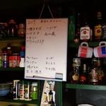JI-HOUSE - 【2017.8.16(水)】メニュー