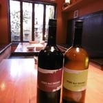 PIZZERIA & BAR RICCO - 飲み放題ワイン赤白と4階フロア