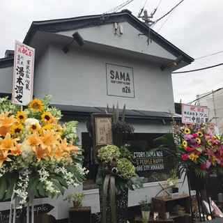 【姉妹店オープン情報】SAMAn26店!!