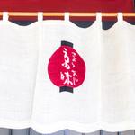 京味 - 暖簾