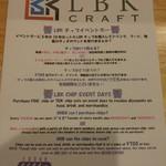 LBK CRAFT - LBKコイン。1枚500円で700円分使えてお得でした♪