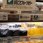 ツルヤ 上田中央店 -