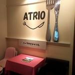 ATRIO CAFE -