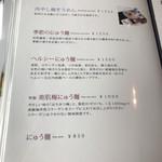 Cafe 椿 - メニュー✨