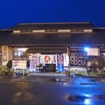 手打麺THE・うどん 大 - 2017-08-16