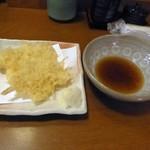 手打麺THE・うどん 大 - キス天(270円)_2017-08-16