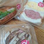 手作りハムとパンの店 こぶたのしっぽ - サンドイッチ