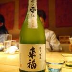 肉と日本酒 jogo~上戸~ 銀座店 -