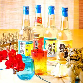 沖縄の地酒。厳選された泡盛を多数ご用意。