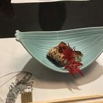 和匠よし乃 - 強肴 太刀魚の幽庵焼き