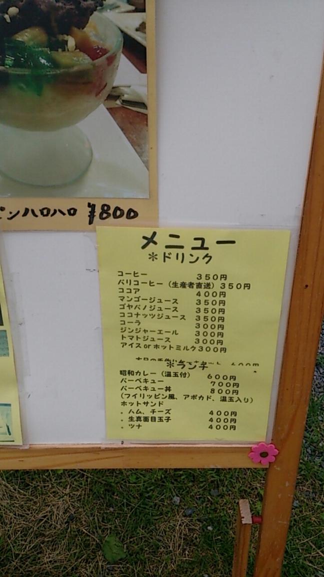 昭和ジャズ喫茶 2CV name=