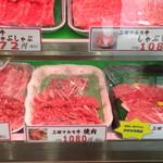 肉のマルセ - 此方は高すぎる。。。