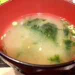 魚酒場ピン - アオサの味噌汁