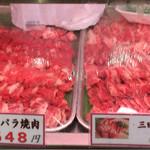 肉のマルセ - バラ肉2種類、左側の肉にしましょう。