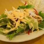 ウン・ベシート - 10種類の野菜のサラダ