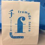 71646664 - 紙袋