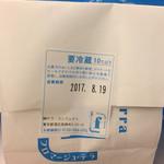 71646666 - 紙袋
