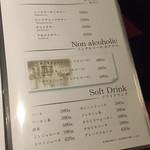 和食×個室居酒屋 吟秋の響 -