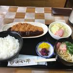 よーい丼 - 料理写真:
