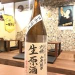 71648855 - 刈穂 山廃純米生原酒 番外品+21【秋田】