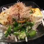 ザ めしや - 和風豆腐サラダ(¥162)
