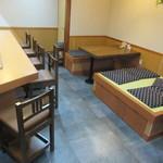 大樹 - テーブル席とカウンター席が有ります♪