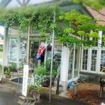ガーデンカフェ&デリカ キモト - キモト