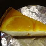 71654660 - オレンジのクリームチーズケーキ