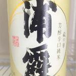 浦霞 芳醇辛口純米 蔵の華