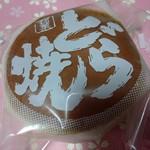 増田屋 - 純生どら焼き(185円)