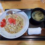 味な店 いわた - チャーハン(700円)