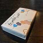 あつた蓬莱軒 本店 - あつた蓬莱軒 本店(愛知県名古屋市熱田区神戸町)マッチ箱