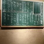 71659953 - 黒板メニュー