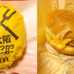 マクドナルド - 大阪ビーフカツバーガー 390円
