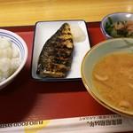 生駒西白庭台食堂 - 料理写真:私はこれだけ食べました