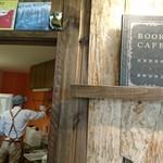 有島記念館ブックカフェ -