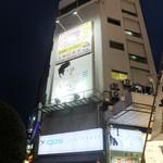 日本酒スタンディングバー 菅原酒店 - ビル(1階です)