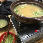 71665949 - わさびスープ(800円)