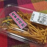 71669002 - 塩花火①
