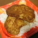 71671869 - ソースカツ丼(テイクアウト)