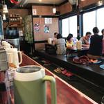 拉麺 空海 - 店内をパシャ 平日の11時半