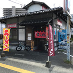 拉麺 空海 - お店です