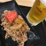 吉野家 - 紅生姜と七味たっぷり