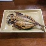 漁師のおかず海老や - 鯵の干物